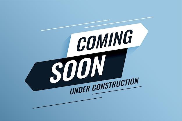 Bientôt en conception d'illustration de construction
