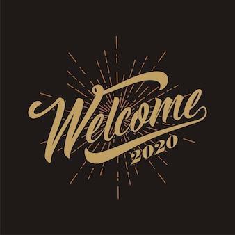 Bienvenue 2020 sur fond de sunburst