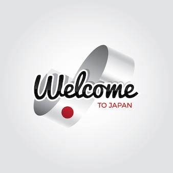 Bienvenue au japon, illustration vectorielle sur fond blanc