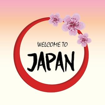 Bienvenue au japon mont fuji