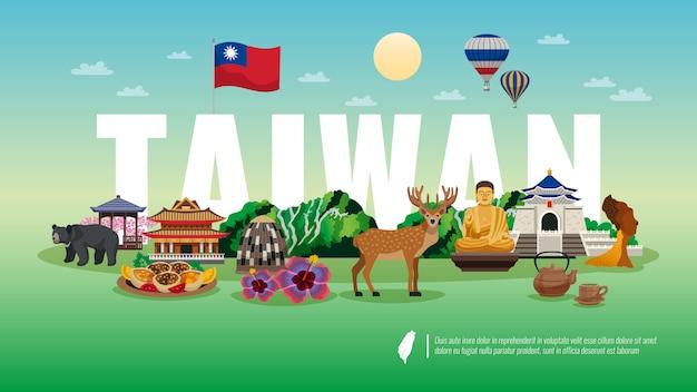 Bienvenue sur la bannière de taiwan