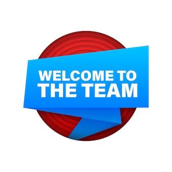 Bienvenue dans l'équipe écrite sur bulle de dialogue. enseigne publicitaire. illustration vectorielle.