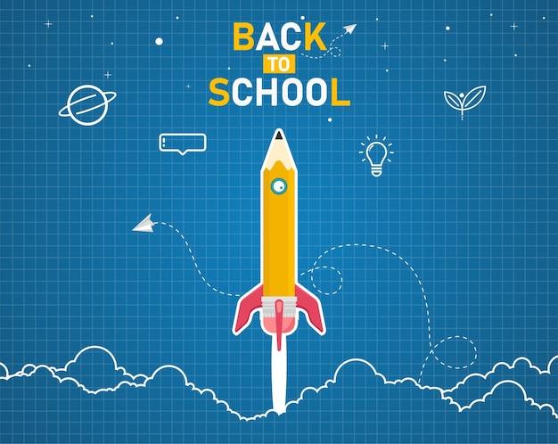 Bienvenue à l'école avec des idées de fusées spatiales avec des articles et des éléments scolaires.