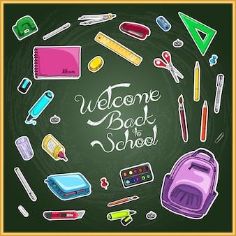 Bienvenue à l'école