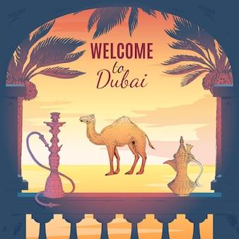 Bienvenue sur fond de dubaï