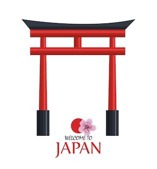 Bienvenue icône du japon