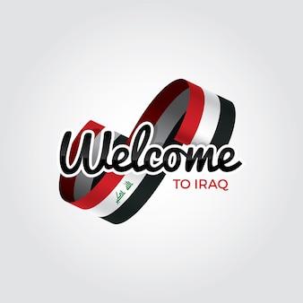 Bienvenue en irak, illustration vectorielle sur fond blanc