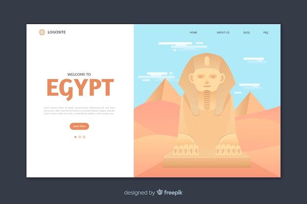 Bienvenue sur le modèle de page de destination en egypte