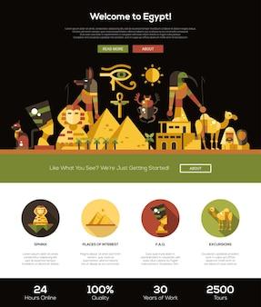 Bienvenue sur le modèle de site web de voyage en egypte