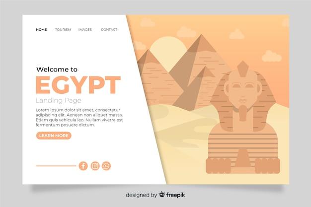 Bienvenue sur la page d'accueil d'egypte
