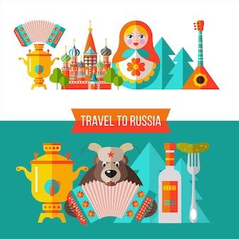 Bienvenue en russie. un ensemble de curiosités de la russie.