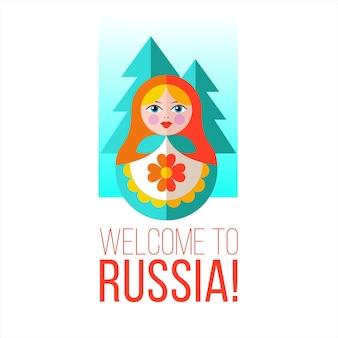 Bienvenue en russie. poupée matriochka russe.