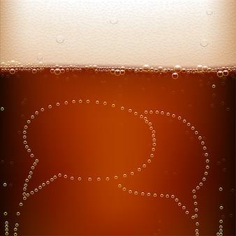 Bière brune