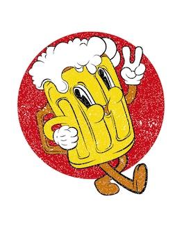 Bière sayin salut