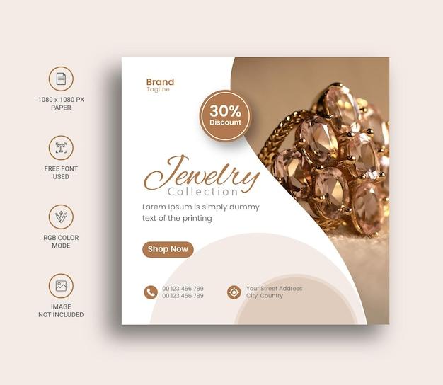 Bijoux réseaux sociaux instagram post banner ou square flyer design