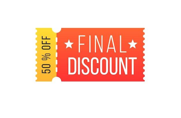 Billet de concert et d'événement de festival coupon de cinéma grande vente et réduction de coupon de super vente