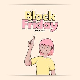 Black friday banner super sale discount shop à la maison maintenant