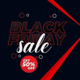 Black friday offre la conception de fond de vecteur de vente
