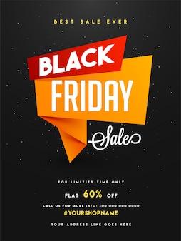 Black friday vente, bannière ou flyer design avec offre de réduction.