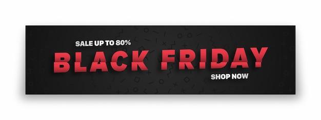Black friday vente bannière modèle de conception tendance moderne typographique 3d