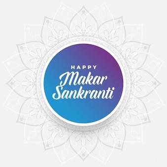 Blanc pour la conception du festival makar sankranti