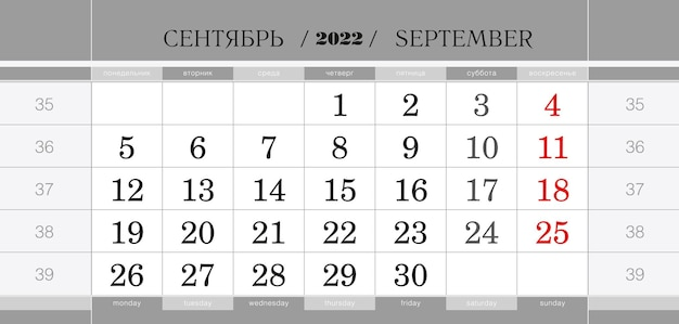 Bloc trimestriel du calendrier pour l'année 2022, septembre 2022. calendrier mural, langue anglaise et russe. la semaine commence à partir du lundi.