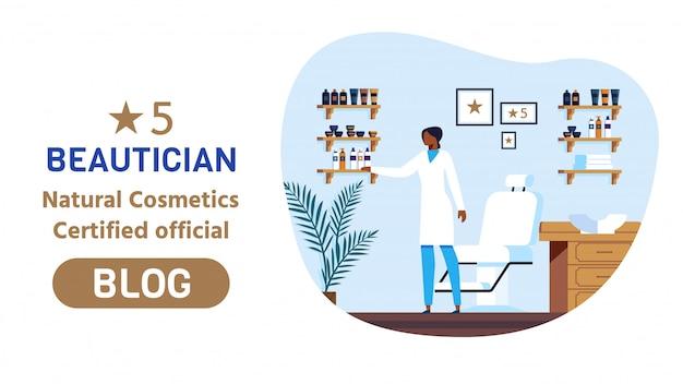 Blog officiel certifié d'esthéticienne en cosmétique naturelle. le spécialiste en forme médicale conseille les meilleurs produits de soins personnels pour la beauté et la santé. illustation.