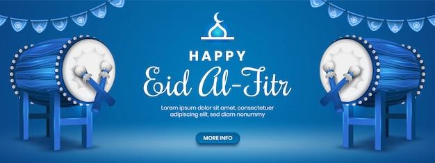 Blue bedug drum eid al-fitr banner