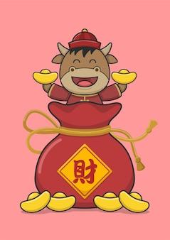 Bœuf de nouvel an chinois mignon sur poche d'argent