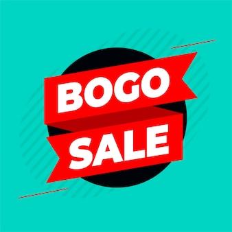 Bogo acheter un, obtenir une bannière de ruban de vente