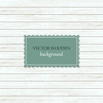 En bois. fond en bois gris clair. planches naturelles à la mode. bien