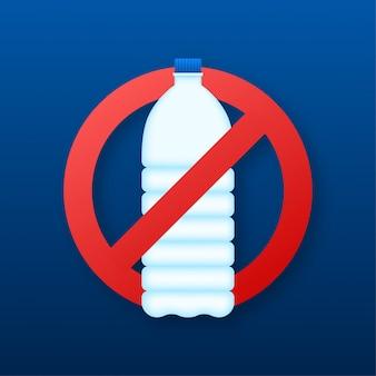 Les boissons sont interdites icône plate. aucun signe plat de boissons. illustration.