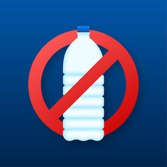 Les boissons sont interdites symbole vecteur plat. aucun signe de vecteur plat de boissons
