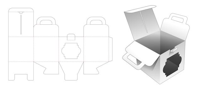 Boîte carrée avec poignée en carton avec gabarit de découpe de fenêtre