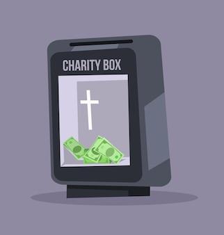 Boîte de don de charité icône isolé illustration de dessin animé