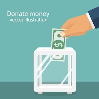 Boîte de donation, dollar hold