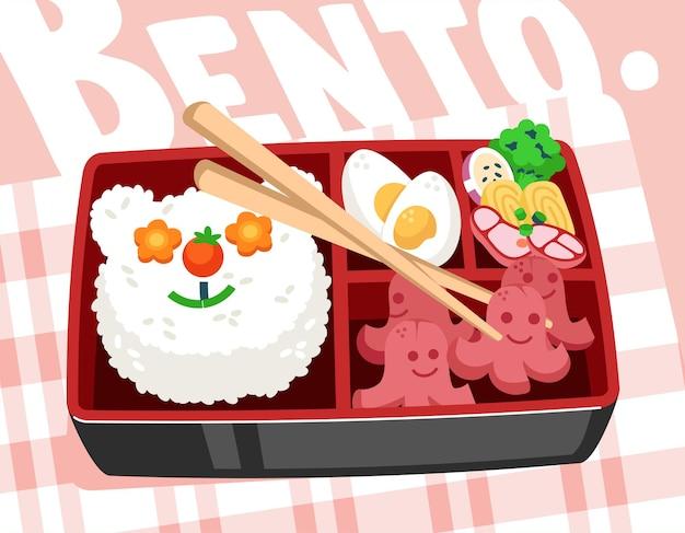 Boîte à lunch japonaise mignonne ou bento, avec illustration de riz et plats d'accompagnement