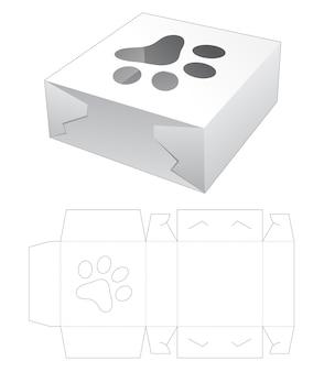 Boîte pliante avec fenêtre en forme de pied de chien gabarit découpé