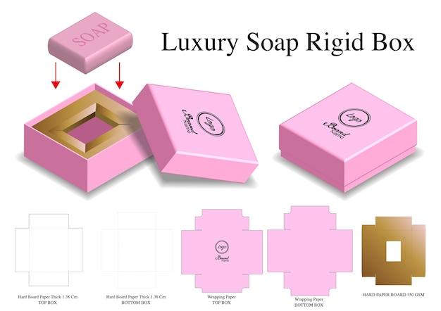Boîte rigide pour maquette de savon avec dieline