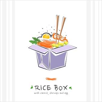 Boîte de riz à emporter avec crevettes aux carottes et oeuf illustration