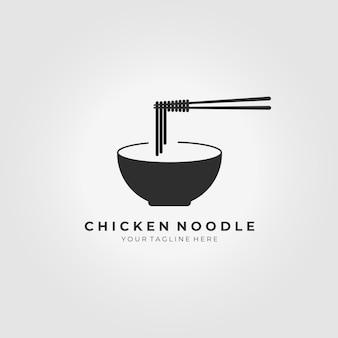 Bol nouilles logo vector illustration design modèle icône vintage
