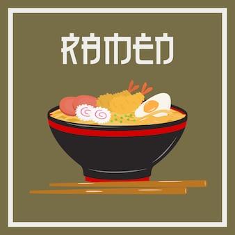 Un bol de ramen de nouilles japonaises avec une police de style japonais