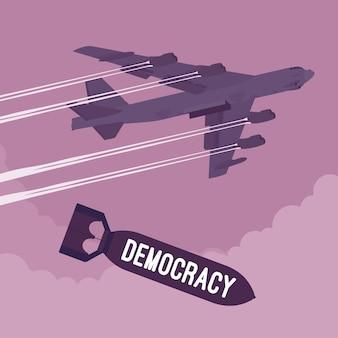Bombardement et bombardement de la démocratie
