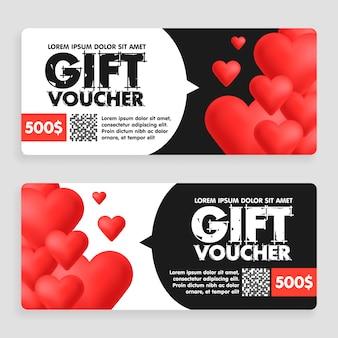 Bon de réduction de coupon cadeau pour la célébration de la saint-valentin heureuse avec des symboles de coeurs de vacances.