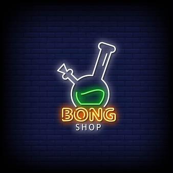 Bong shop neon signs style texte