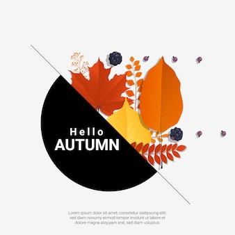 Bonjour l'automne avec des feuilles colorées et fond de fruits