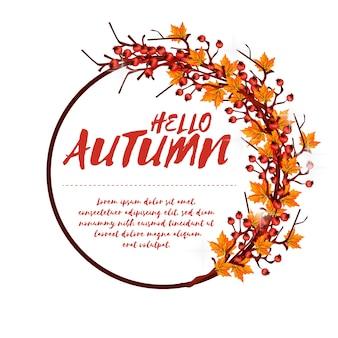 Bonjour l'automne et merci carte de fond avec des feuilles d'érable