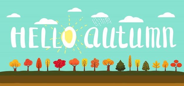 Bonjour l'automne simple paysage ensemble d'arbres d'automne