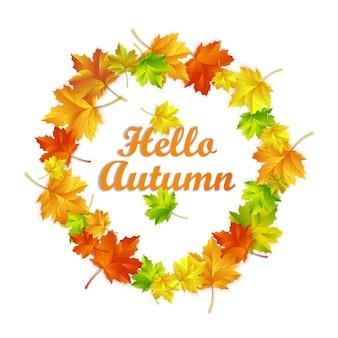 Bonjour automne.