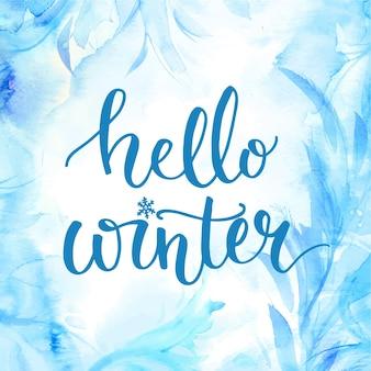 Bonjour bannière d'hiver avec lettrage, script de brosse sur fond givré aquarelle bleu. cartes de saison d'hiver, salutations de décembre pour les médias sociaux. calligraphie vectorielle.
